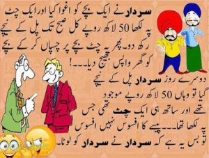 jokes in punjabi