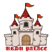 Urdu Palace