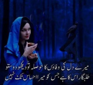 best 2 lines sad poetry