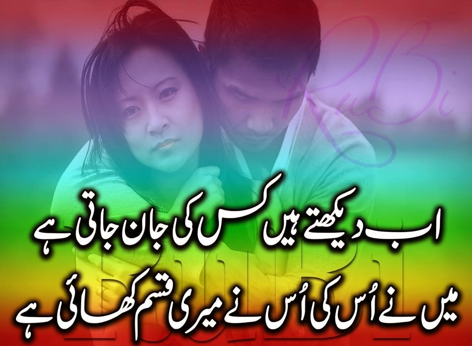 Two Line Sad Poetry 2 Line Sad Poetry 2 Line Sad Shayari