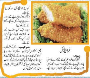 fried fish recipe