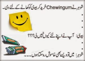 husband wife urdu jokes
