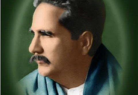 iqbal-image