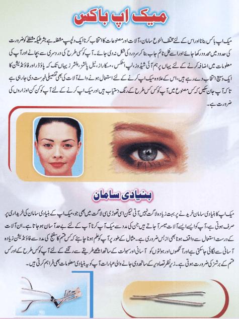 Makeup Box Makeup Organizer Beauty Box Makeup Case
