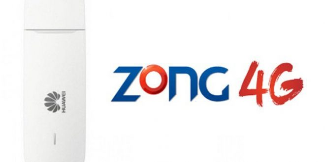 zong 4g lte wingle price