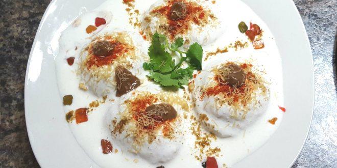 dahi-bhalla-recipe-in-urdu