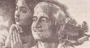 Aadab-e-Jaan Sozi