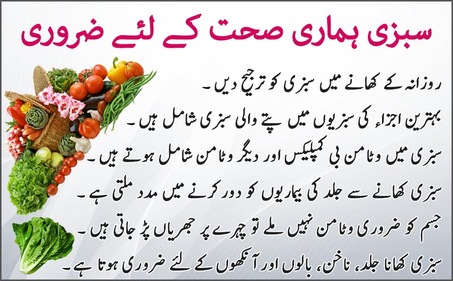 benefits of vegetales