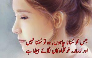 2 line sad shayari urdu