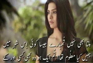 best two lines sad poetry