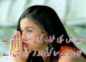 two line sad urdu shayari