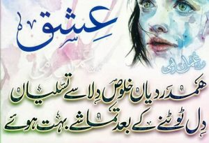 very sad poetry two lines