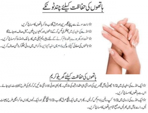 hand care tips