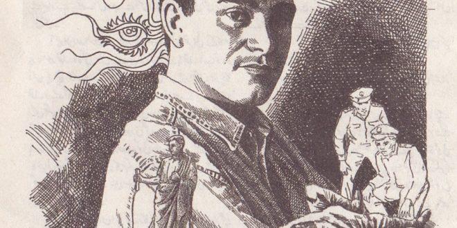 Akhri Lamha
