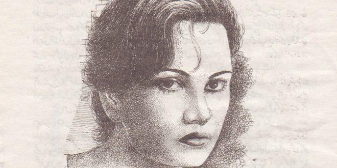 Khoush Ikhlaq