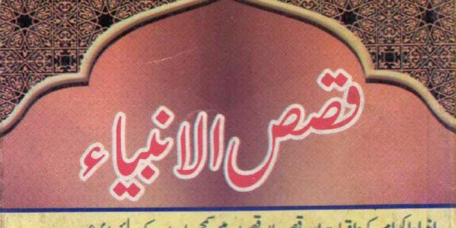 Urdu Palace - Copy