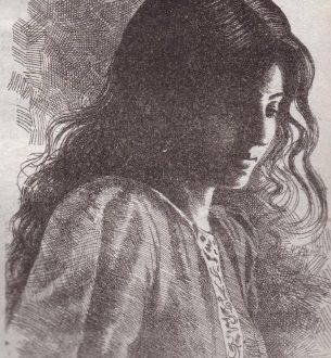 Adhoore Chaand Ka Dukh