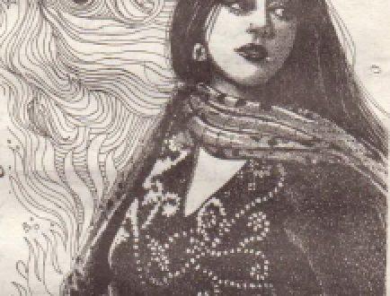 Adhoore Chaand Ka Dukh - Copy