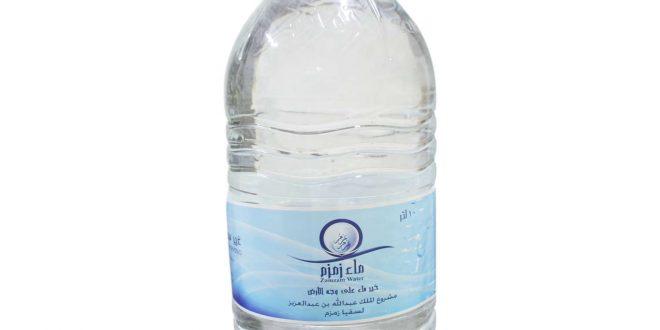 zamzam water in lahore